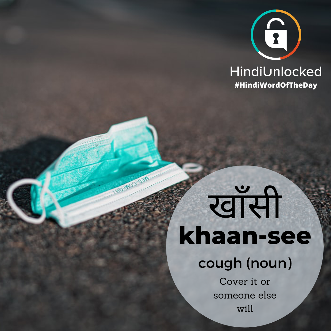 #29 – खाँसी (khaan-see) – cough